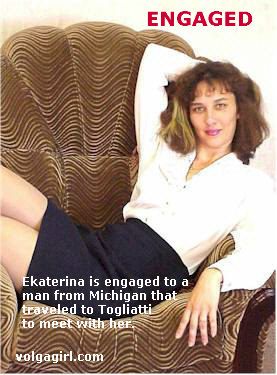Ekaterina is a 45 year old Russian girl who has registered with mail order bride agency A Volga Girl in the hopes of receiving email correspondence from you.
