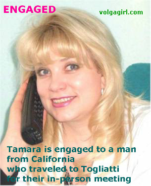 Tamara is a 58 year old Russian girl who has registered with mail order bride agency A Volga Girl in the hopes of receiving email correspondence from you.