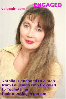 Natalia is a 41 year old Russian girl who has registered with mail order bride agency A Volga Girl in the hopes of receiving email correspondence from you.
