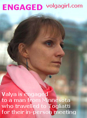 Valentina  is a 36 year old Russian girl who has registered with mail order bride agency A Volga Girl in the hopes of receiving email correspondence from you.