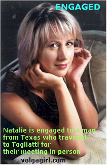 Natalie is a 45 year old Russian girl who has registered with mail order bride agency A Volga Girl in the hopes of receiving email correspondence from you.